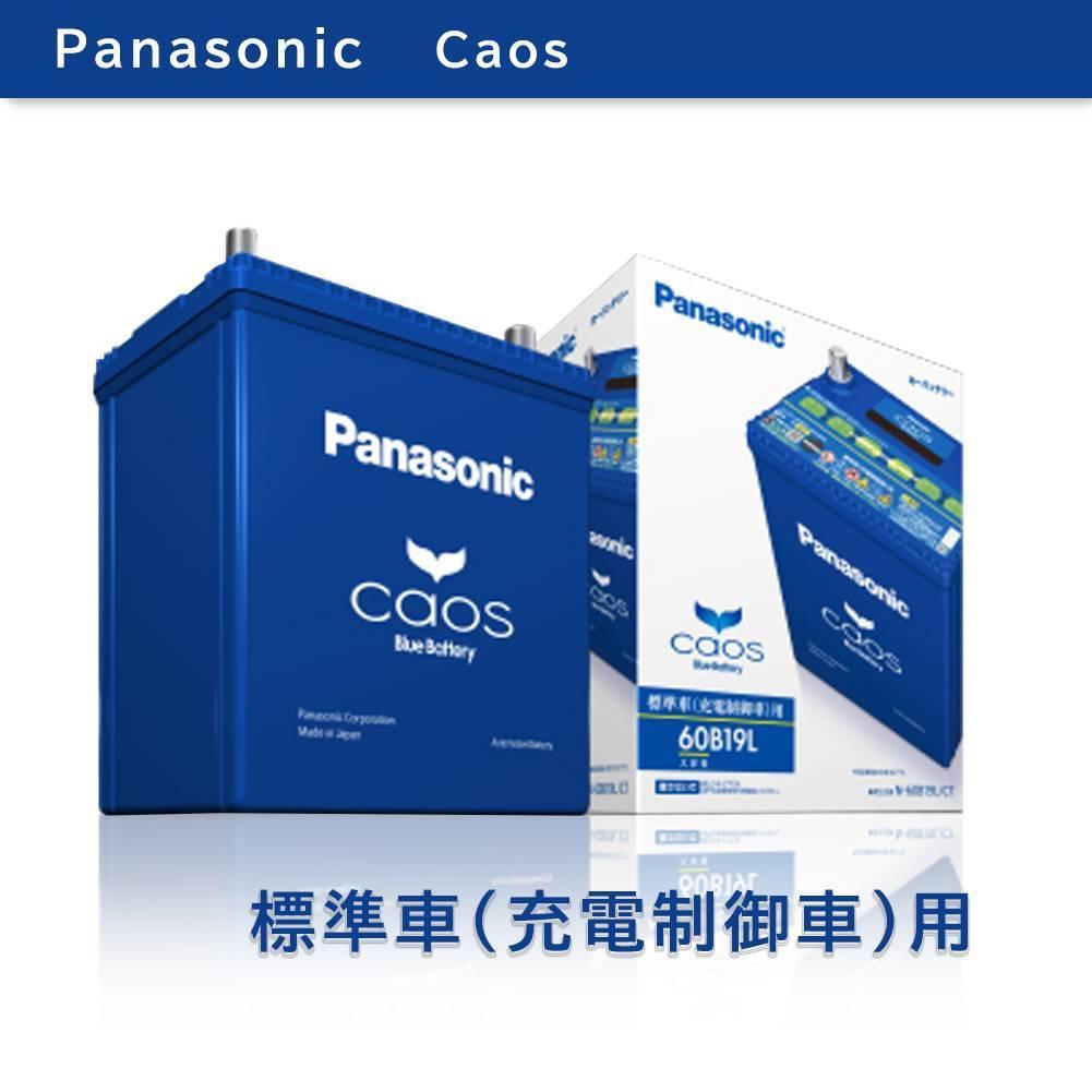 送料無料(一部除く) パナソニック バッテリー カオス 三菱 eKスポーツ 型式UA-H81W H15.08~H16.05対応 N-60B19L/C7_カオス