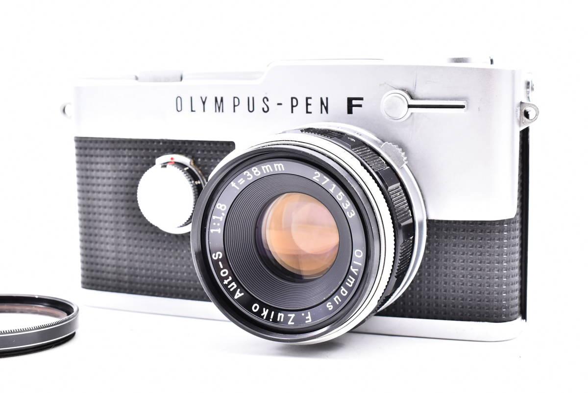 OLYMPUS オリンパス PEN-FV シルバー F.Zuiko Auto-S 38mm f/1.8 一眼レフ 35mm フィルムカメラ_画像1