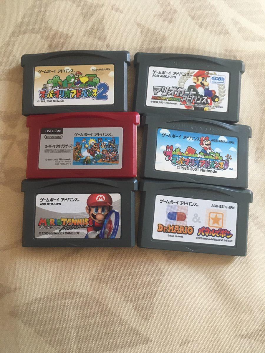 送料無料! マリオ ゲームボーイアドバンス セット GBA ゲームボーイアドバンス ソフト カセット