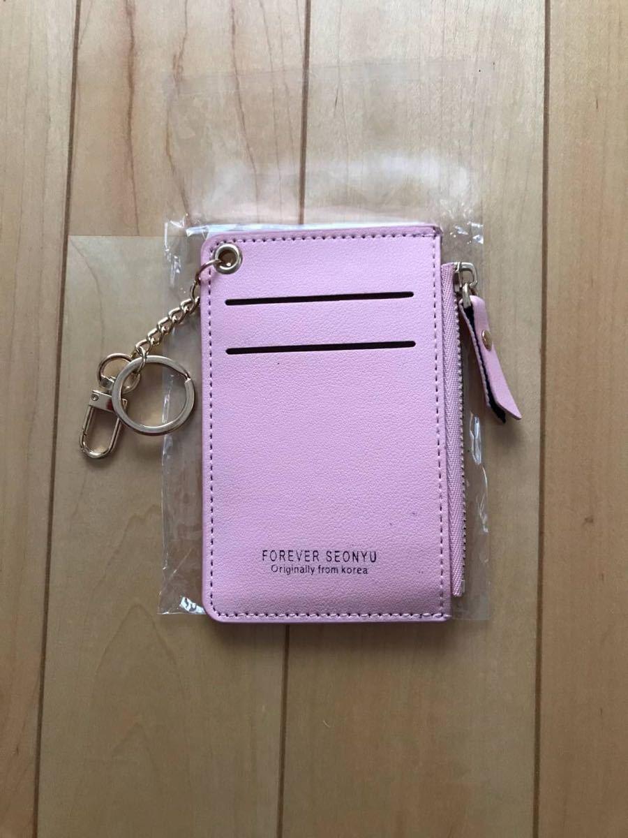 パスケース ピンク  定期入れ カードケース 小銭入れ