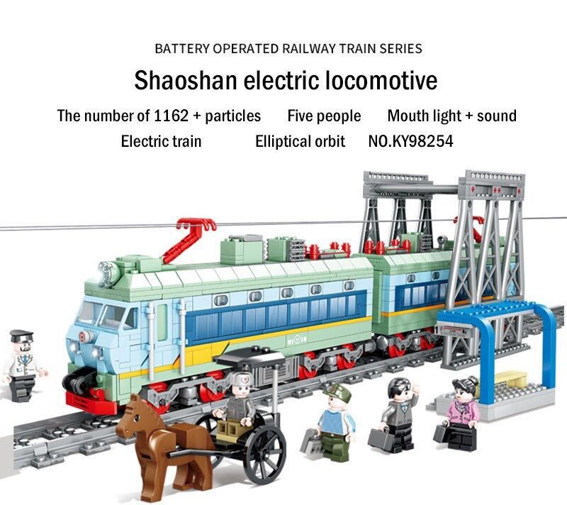 LEGO互換 電気機関車_画像2