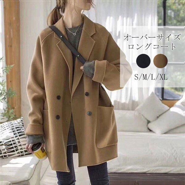 コート 中綿コート ロングコート レディース チェスターコート アウター 無地 冬 ママ ロングコート ゆったりオーバーサイズ プレゼント