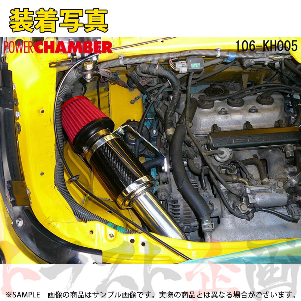 530121111 零1000 エアクリ ビート PP1 E07A(NA) 91/05-95/10 パワーチャンバー for K-Car レッド 106-KH005 トラスト企画 ホンダ_画像2
