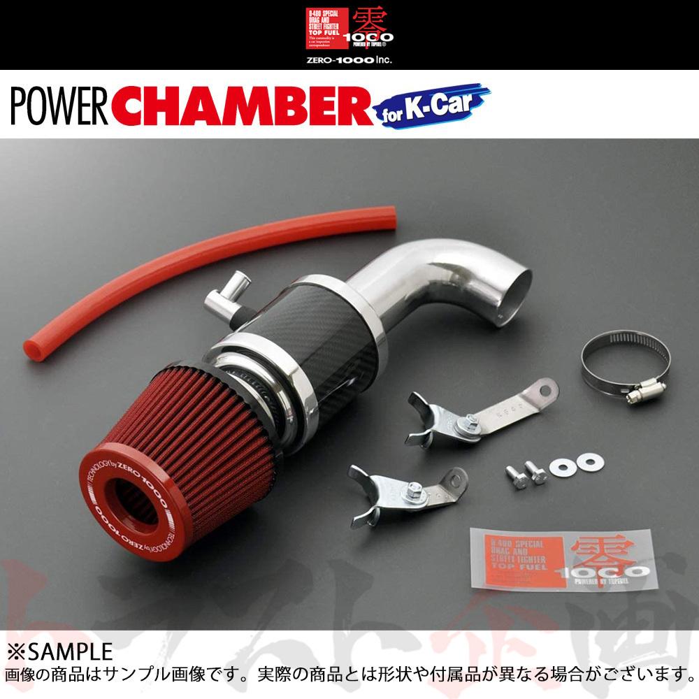 530121111 零1000 エアクリ ビート PP1 E07A(NA) 91/05-95/10 パワーチャンバー for K-Car レッド 106-KH005 トラスト企画 ホンダ_画像1