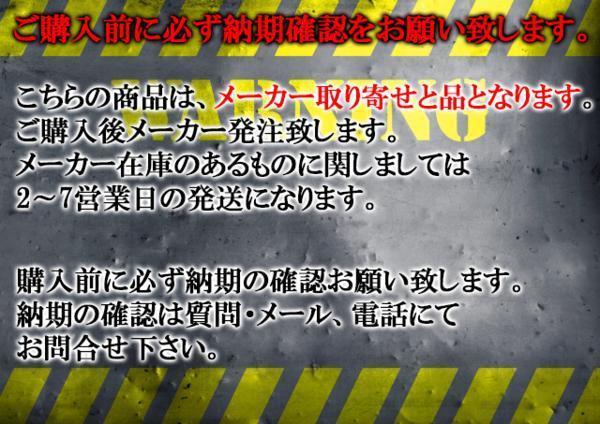 530121111 零1000 エアクリ ビート PP1 E07A(NA) 91/05-95/10 パワーチャンバー for K-Car レッド 106-KH005 トラスト企画 ホンダ_画像5