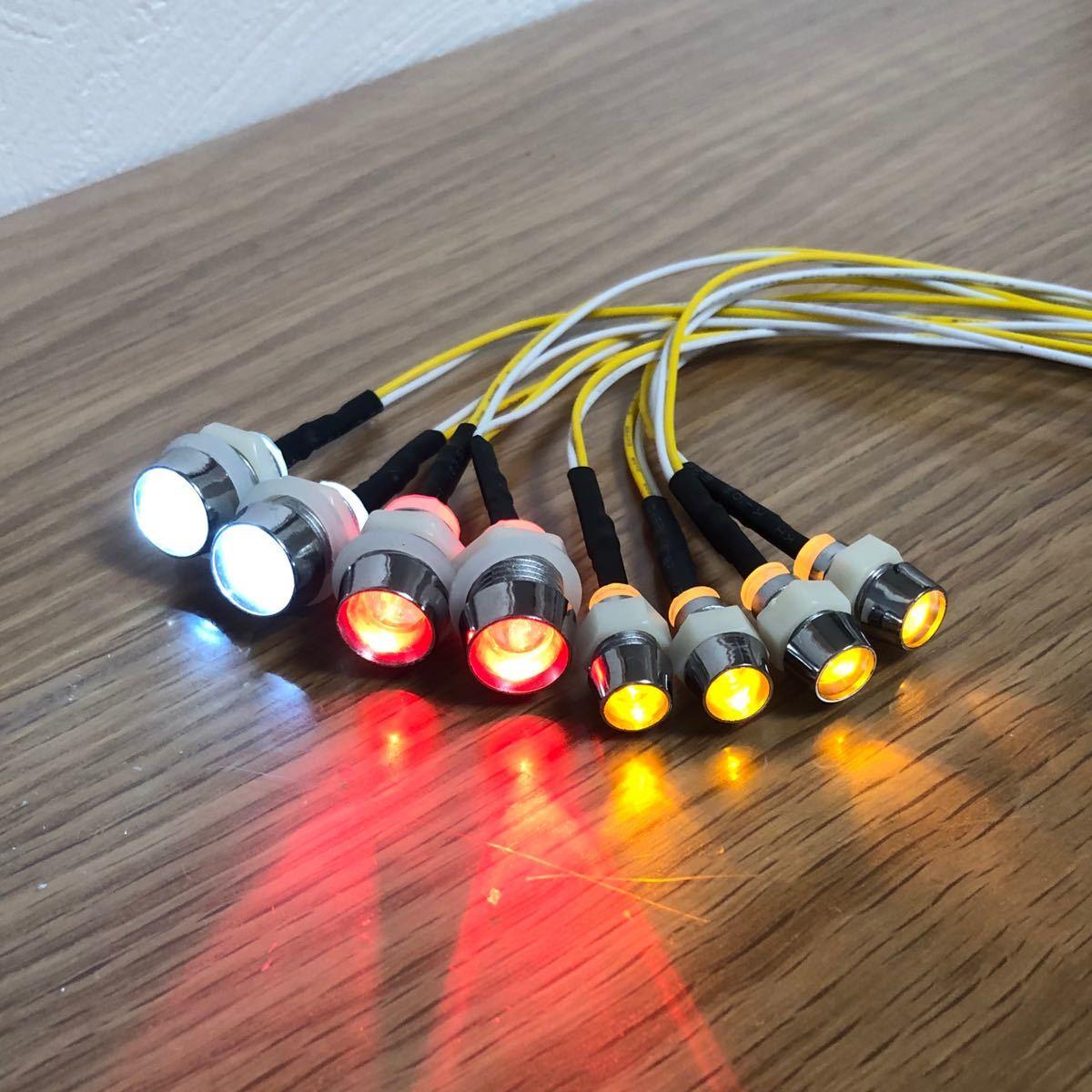 ラジコン電飾  LED 8灯