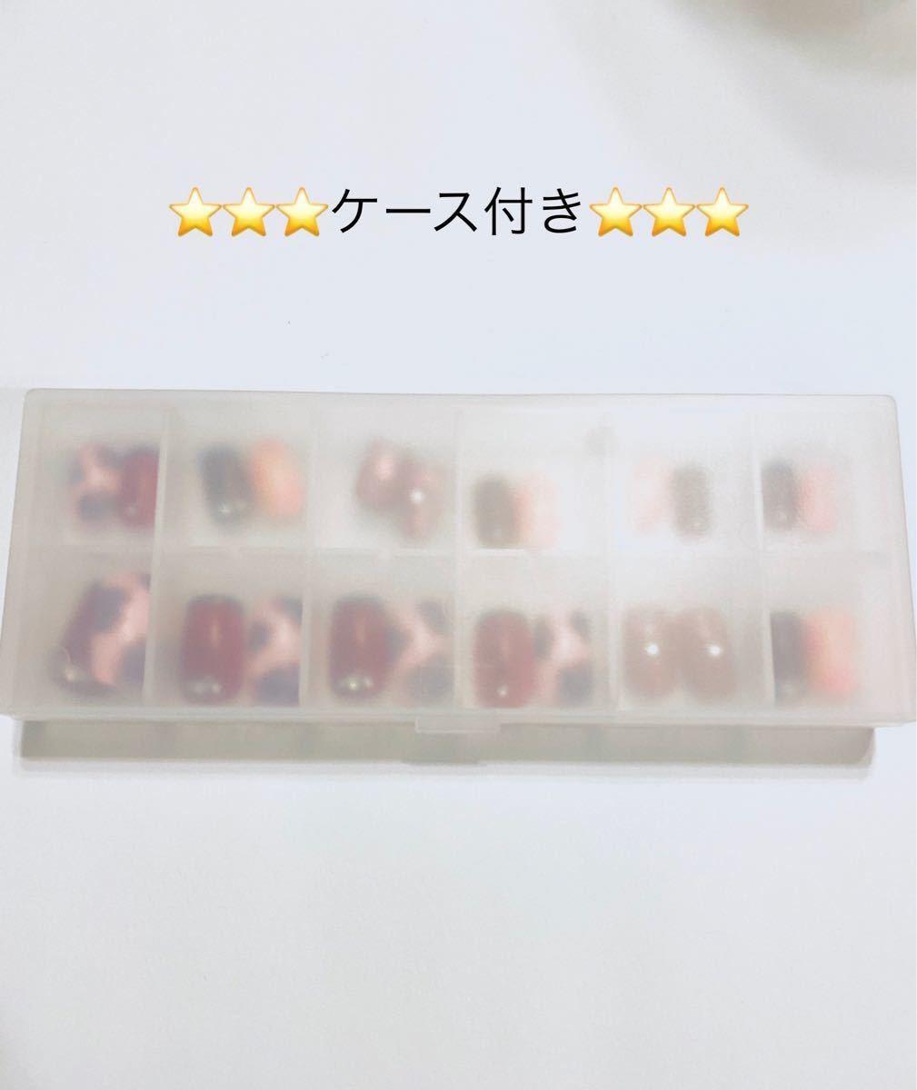 【ネイルチップ/セット】GN001 アシンメトリー秋ネイル☆