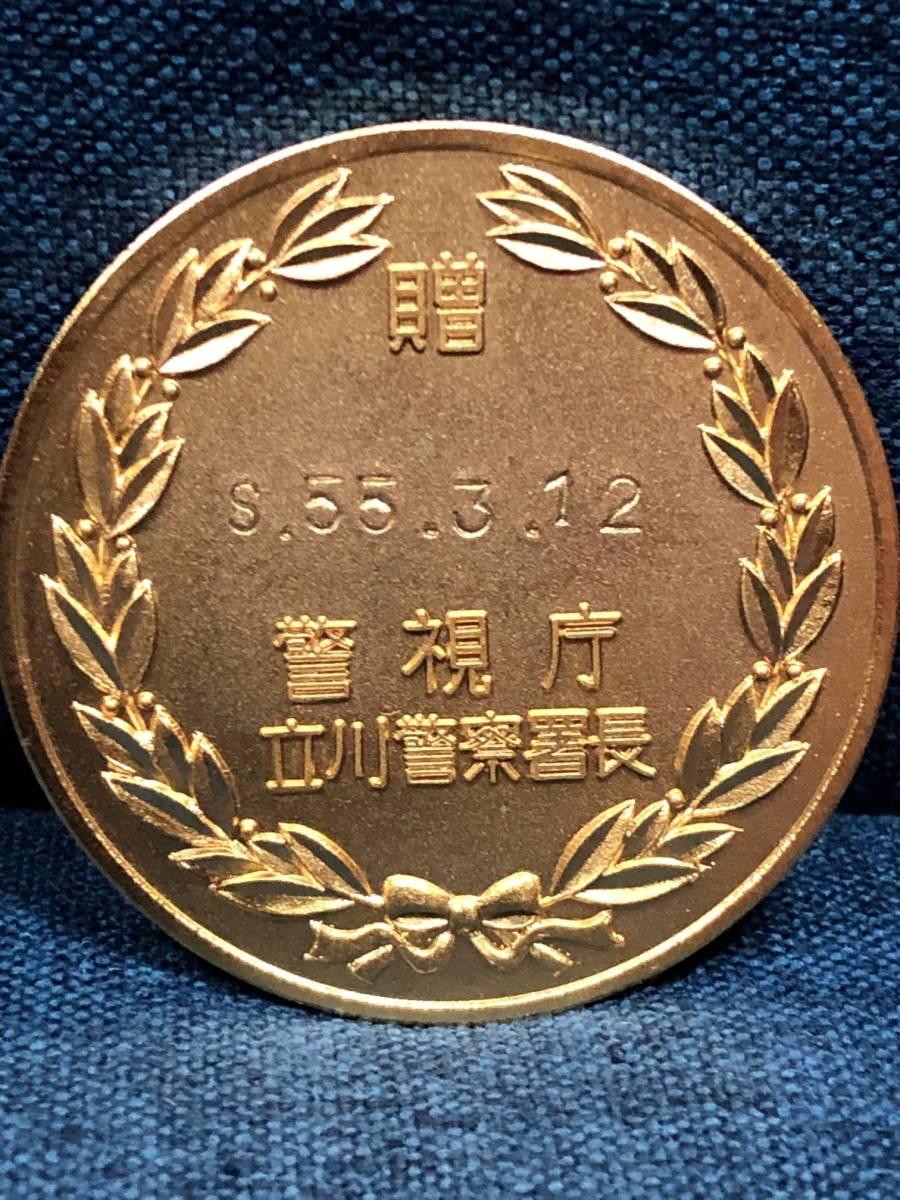 警視庁 立川警察署 落成記念 警察グッズ ノベルティ メダル _画像3