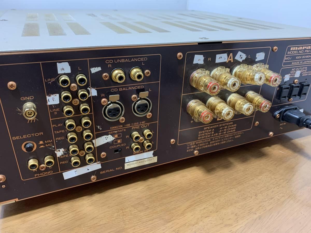 ★marantz マランツ PM-14A/F1N プリメインアンプ オーディオ機器【通電OK】★_画像9