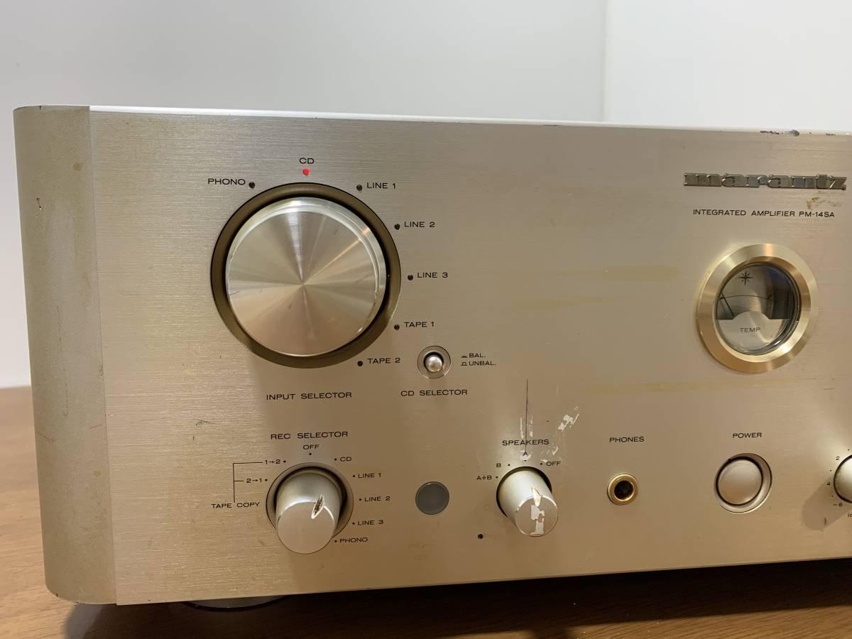 ★marantz マランツ PM-14A/F1N プリメインアンプ オーディオ機器【通電OK】★_画像2