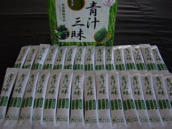 即決 ★ 青汁三昧 1包3.3g×30包  賞味期限 2022/12_画像1