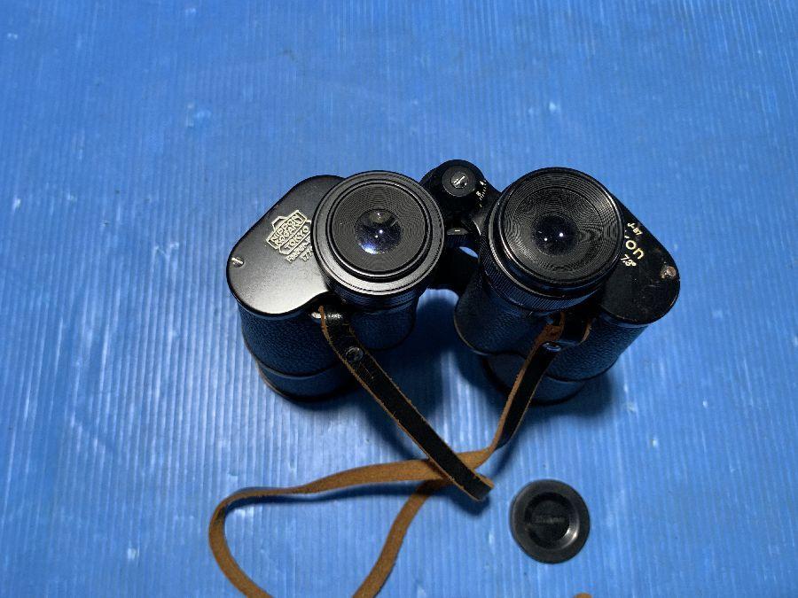 Nikon ニコン 双眼鏡 7x50 7.3° 中古ジャンク品_画像5