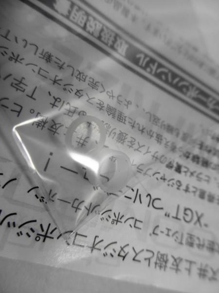 ★未使用★ジャンプライズ×スタジオコンポジット XGT カーボン ハンドルノブ シマノA ダイワS_画像6