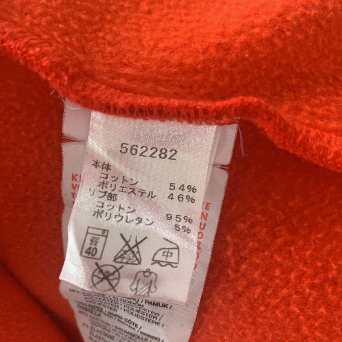 【PUMA 】プーマ フリースジッパージャケット