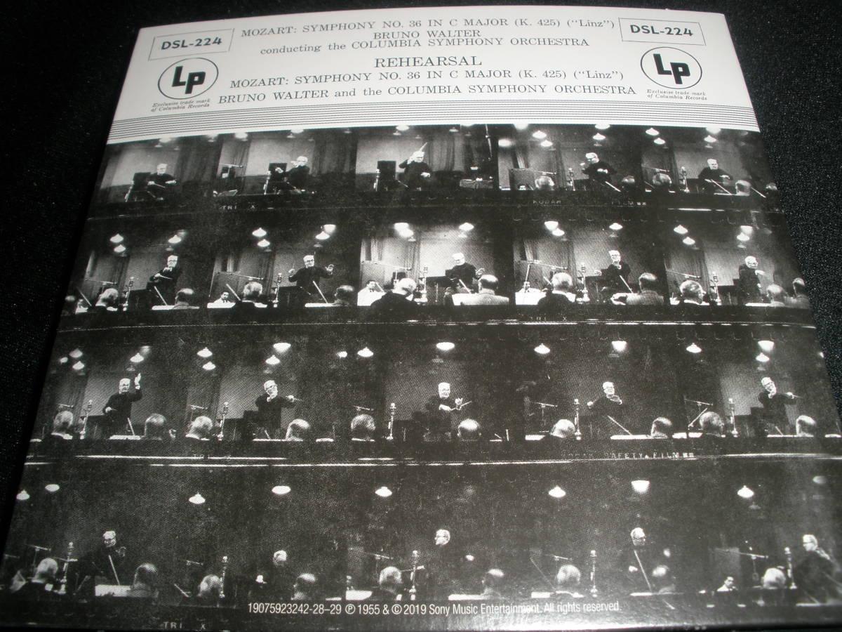 ブルーノ・ワルター モーツァルト 交響曲 36番 リンツ リハーサル 2CD 425 コロンビア交響楽団 リマスター オリジナル 紙ジャケ 未使用美品_未使用美品リマスターオリジナル紙ジャケCD
