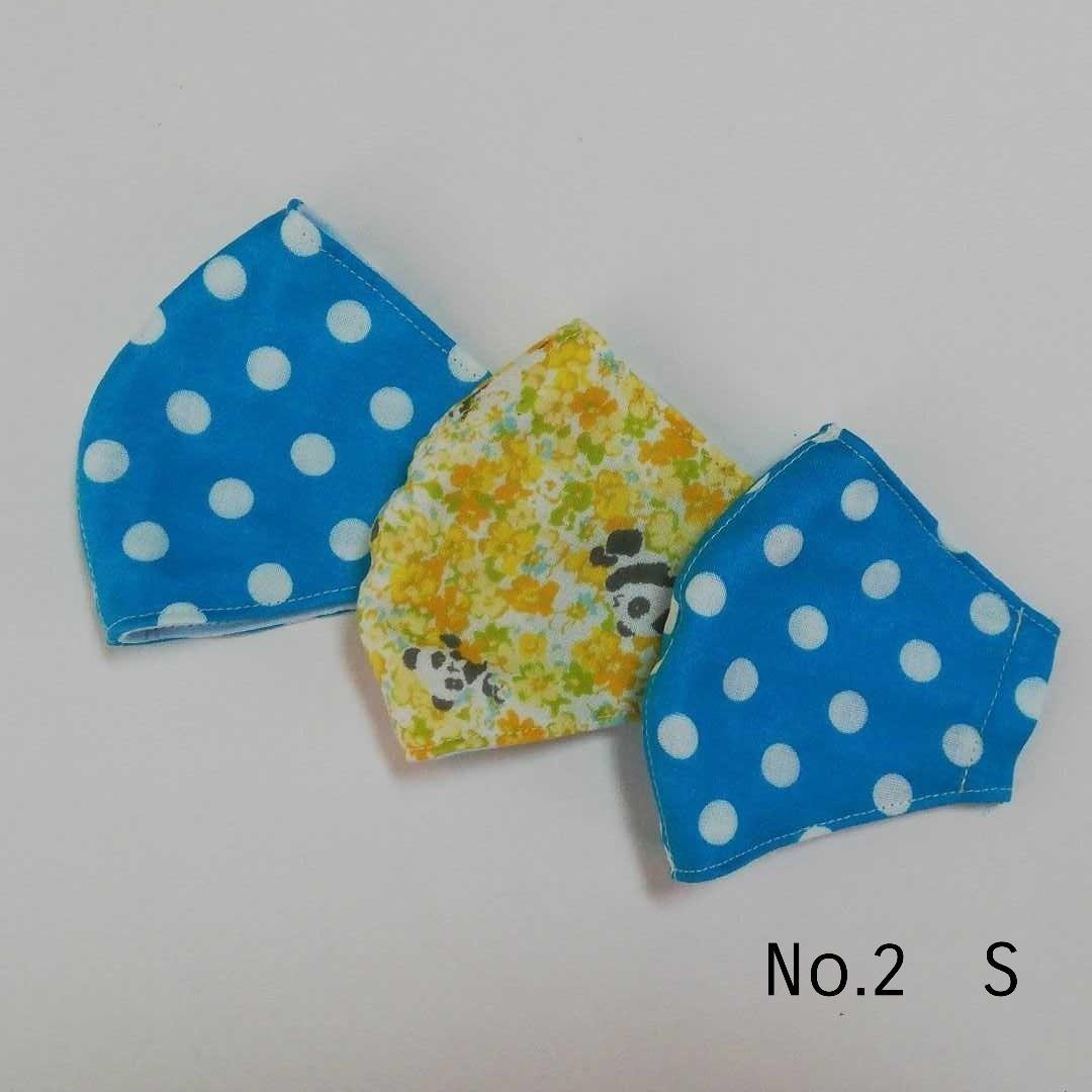 No.2 ◇立体インナーカバー  子供用  S  3枚セット