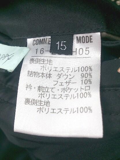 ■ COMME CA DU MODE コムサデモード リバーシブル 長袖 フェイクファーダウン ジャケット 15 ブラック カーキ * 1002798200807_画像5