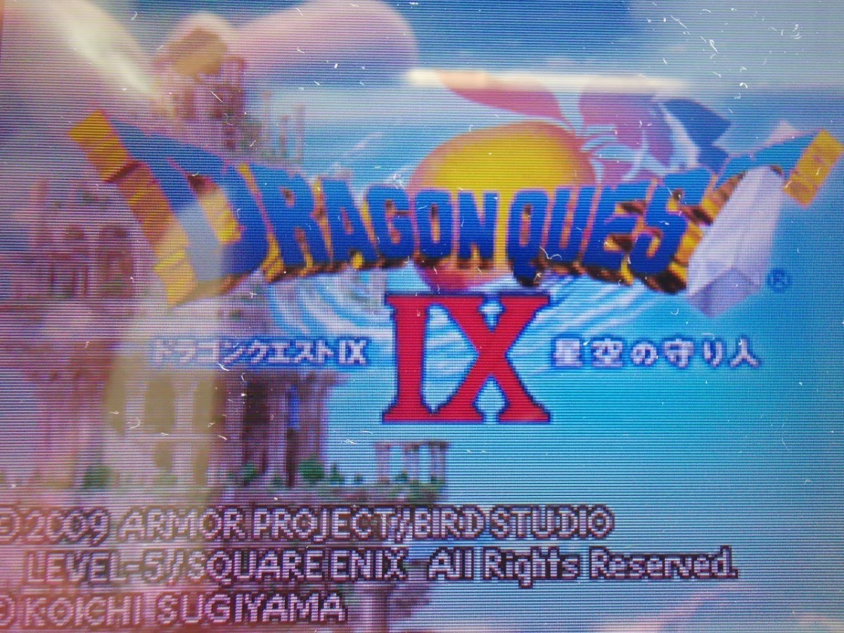 NintendoニンテンドウDS  ドラゴンクエストIX星空の守り人