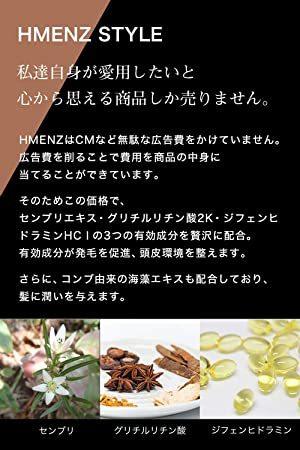 育毛剤 メンズ 育毛 ヘアトニック フケ かゆみ 育毛 スカルプ 和漢根 海藻配合 120ml
