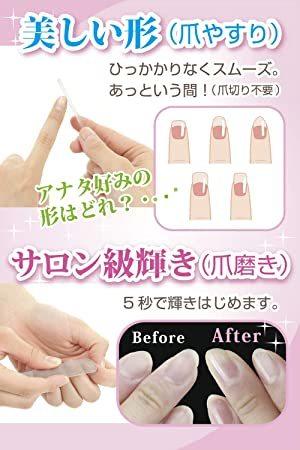 爪やすり ガラス製 爪磨き ネイルケア ネイルシャイナ― つめみがき つめやすり (爪)