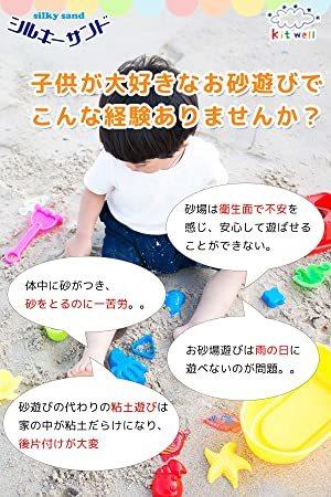粘土 幼児 砂遊び 子供 砂 室内 こども 砂粘土 おもちゃ (みどり)_画像2