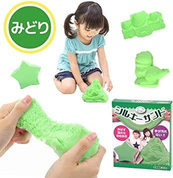 粘土 幼児 砂遊び 子供 砂 室内 こども 砂粘土 おもちゃ (みどり)_画像1