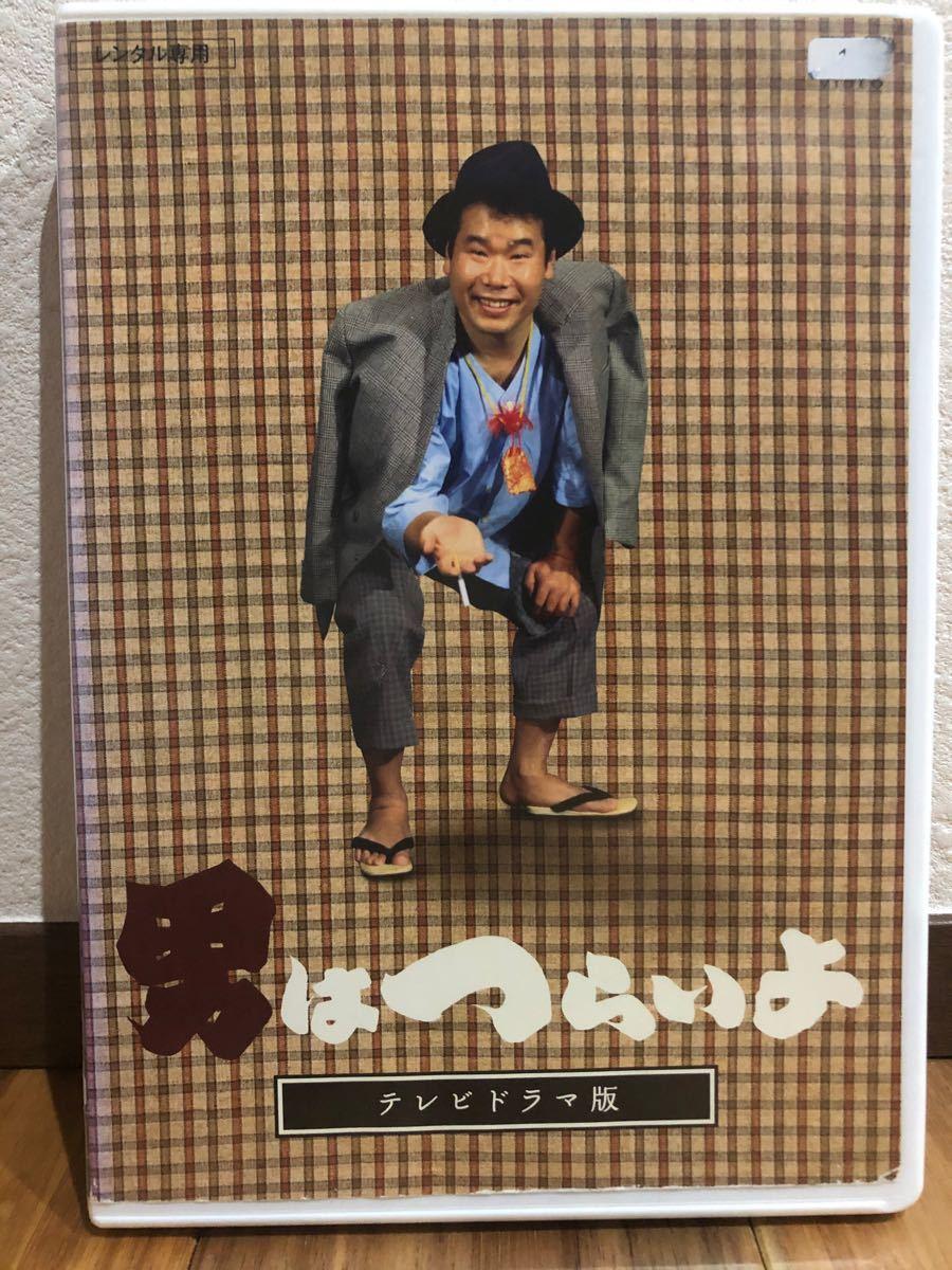 テレビドラマ版 男はつらいよ レンタル落ち 中古 DVD  テレビドラマ