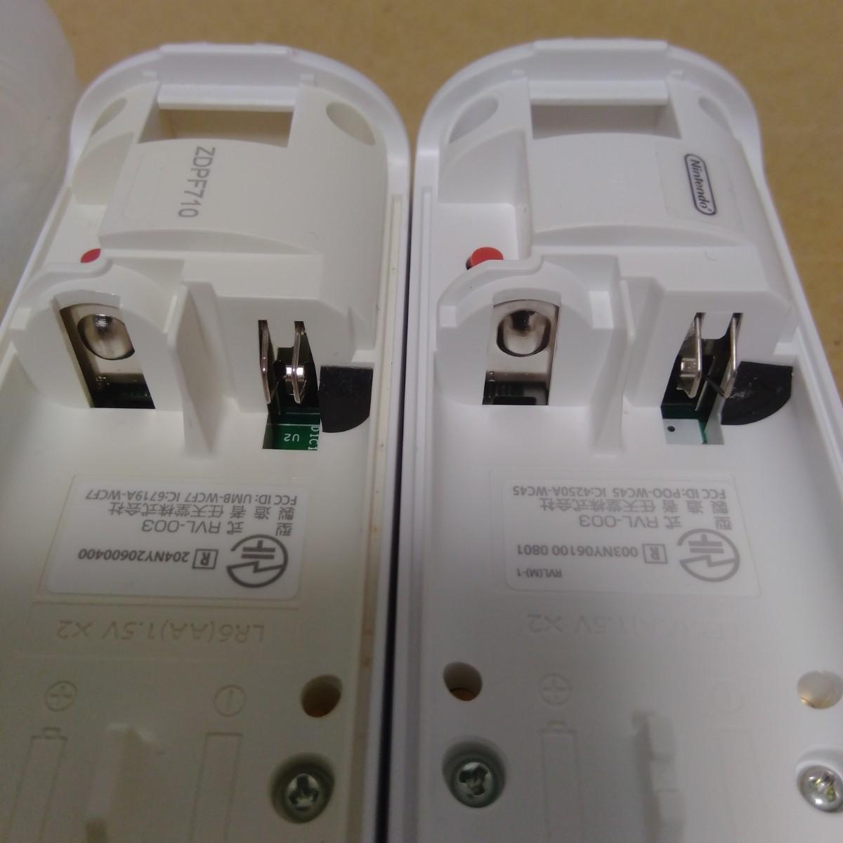 Wii リモコン 白 2本 ストラップ/ジャケット付き