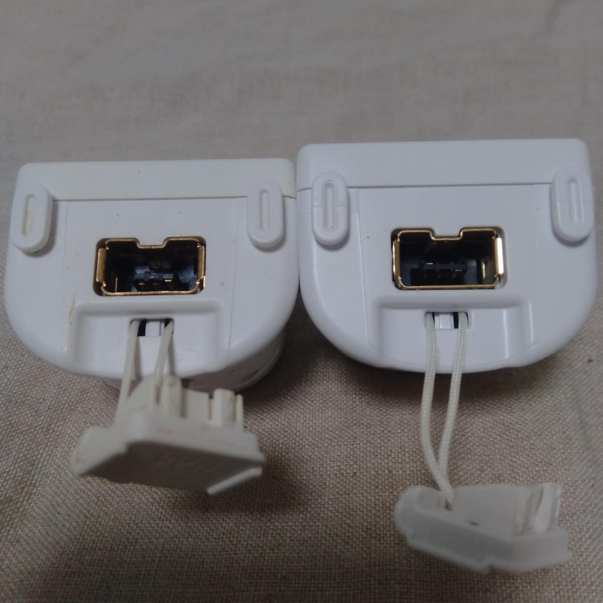 Wii モーションプラス付ジャケット 2個セット