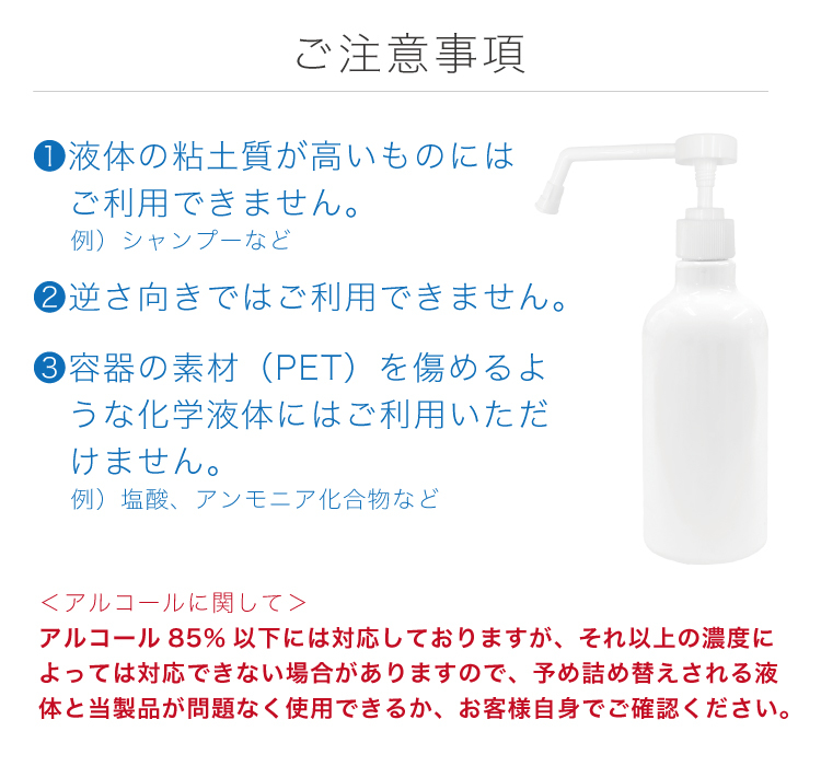 シャワーボトル 15本セット 手動 ディスペンサー 次亜塩素酸水 アルコール 対応 遮光 500ml 空ボトル スプレーボトル ポンプ 除菌 詰替用_画像8