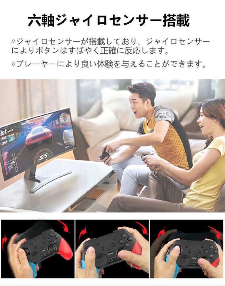 Nintendo Switch ワイヤレス コントローラー