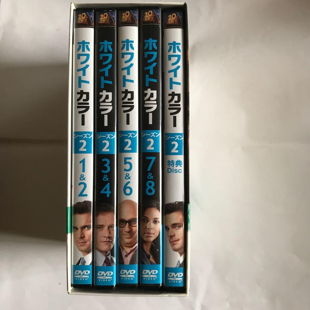 中古海外TVドラマDVD ホワイトカラー シーズン2 DVD-BOX