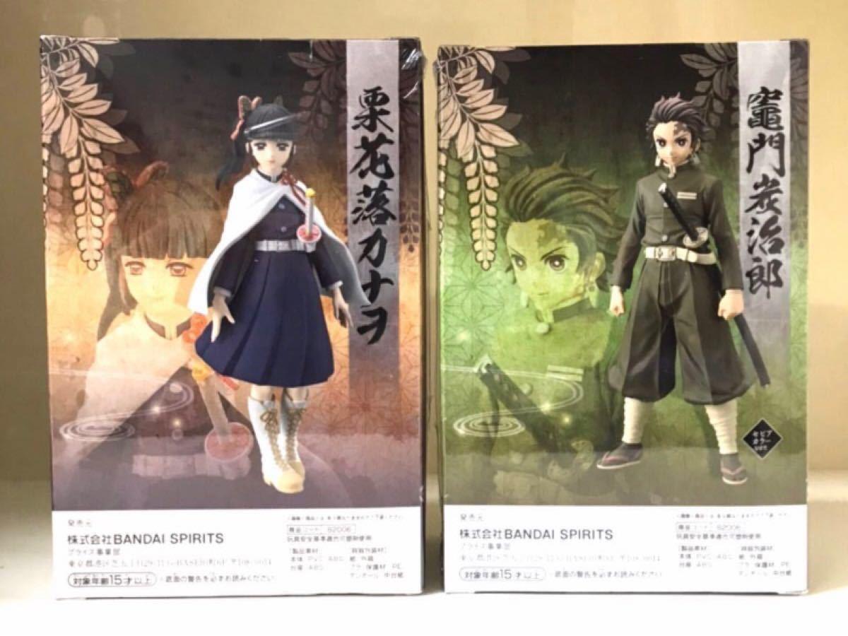 鬼滅の刃 フィギュア 絆の装 漆ノ型