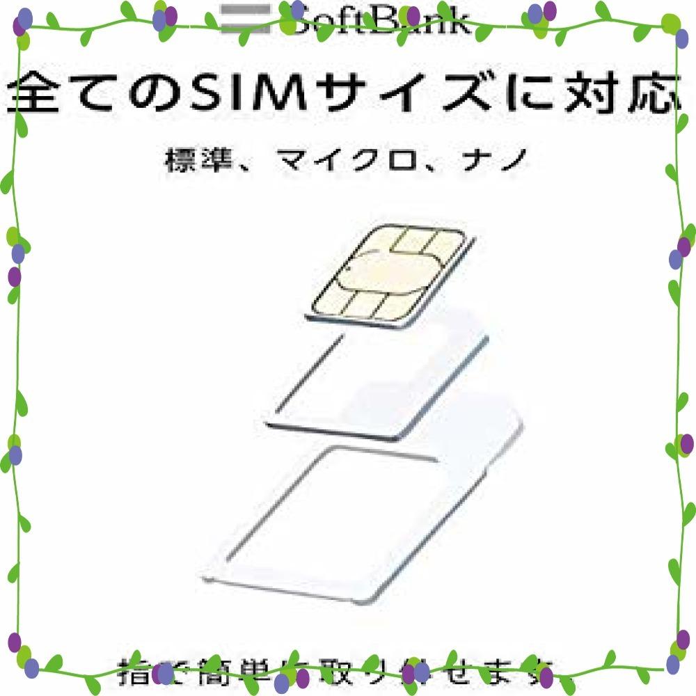 10GB Softbank 日本 プリペイドSIM 10GB 4GLTE対応 最大6ヶ月間有効_画像8