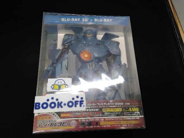 パシフィック・リム イェーガー プレミアムBOX 3D付き(Blu-ray Disc)_画像1