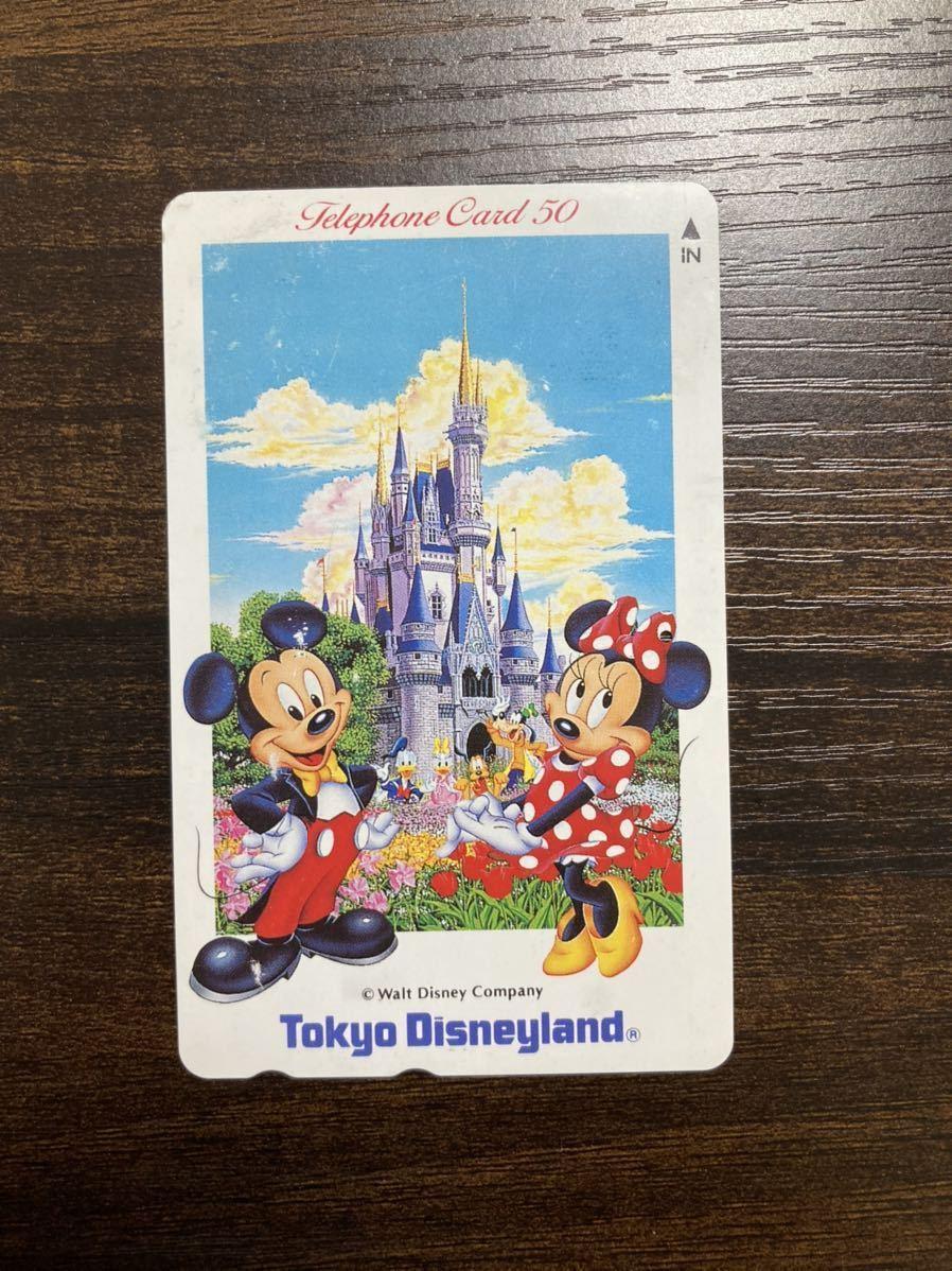 【使用済】テレホンカード テレカ テレフォンカード Tokyo Disneylandミッキー ミニー シンデレラ城 ディズニーランド_画像1