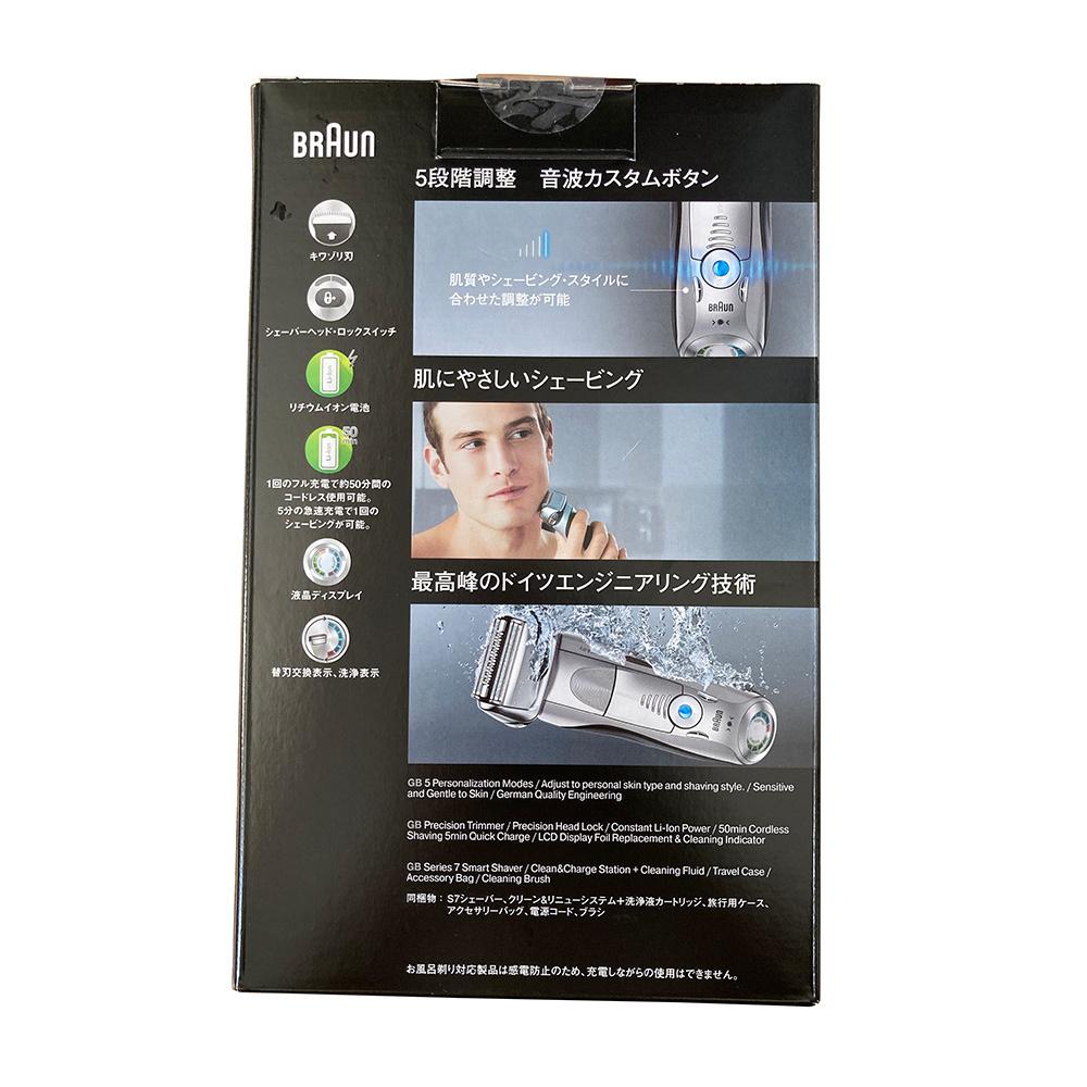 ブラウン シリーズ7 メンズ電気シェーバー 7899cc-P 4カットシステム 洗浄器付 水洗い/お風呂剃り可 除菌洗浄器付き シルバー