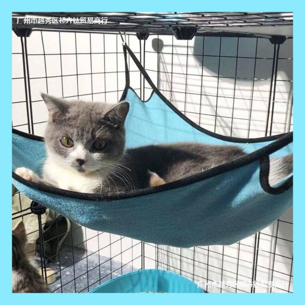 【新品未使用】猫ちゃんハンモック ブルー フリース素材 猫ハンモック