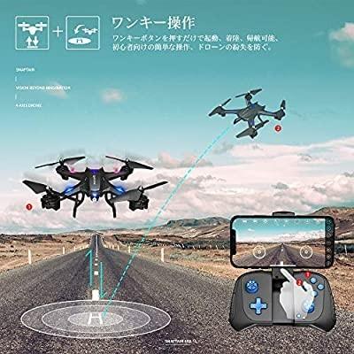 ドローン カメラ付 バッテリー2個付 高度維持機能 3D VRサポート
