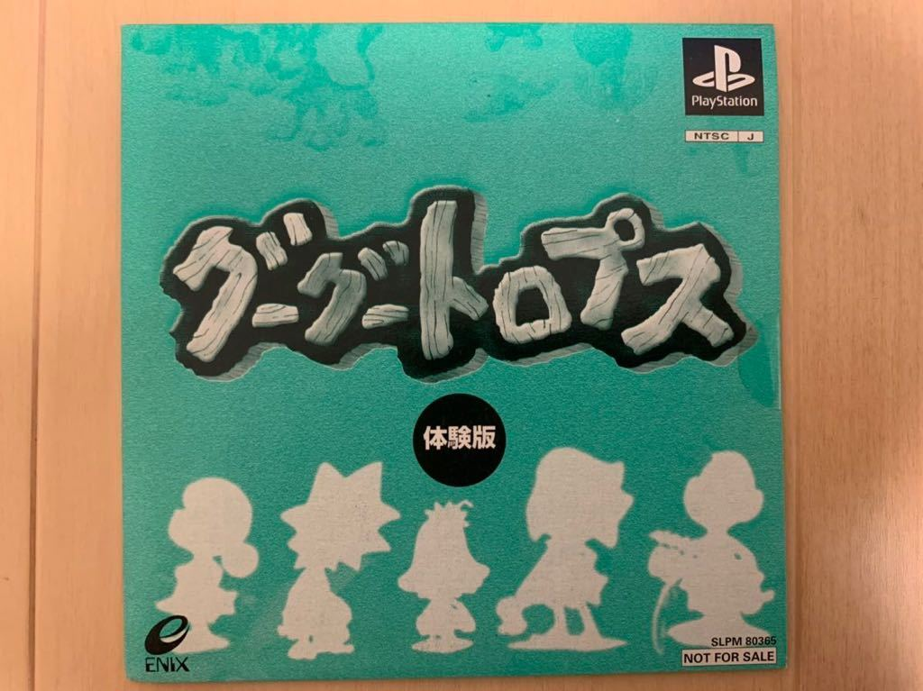 PS体験版ソフト グーグートロプス 非売品 未開封 送料込み PlayStation DEMO DISC