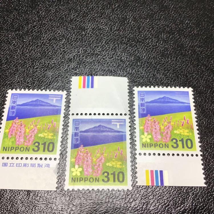 【未使用・NH】310円利尻島 国立銘・カラーマーク上下の3枚