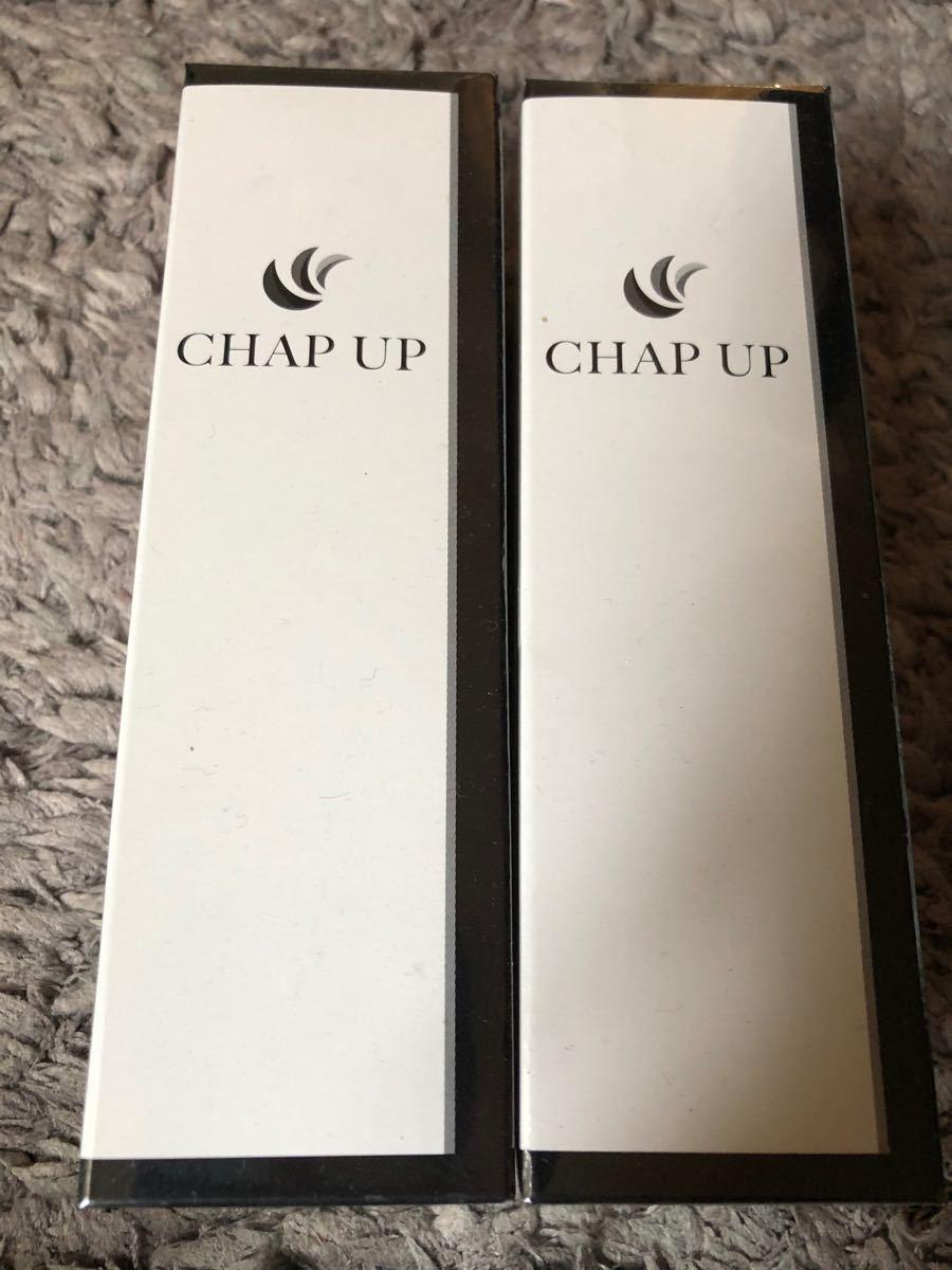 チャップアップ CHAP 育毛剤 チャップアップ育毛剤 薬用