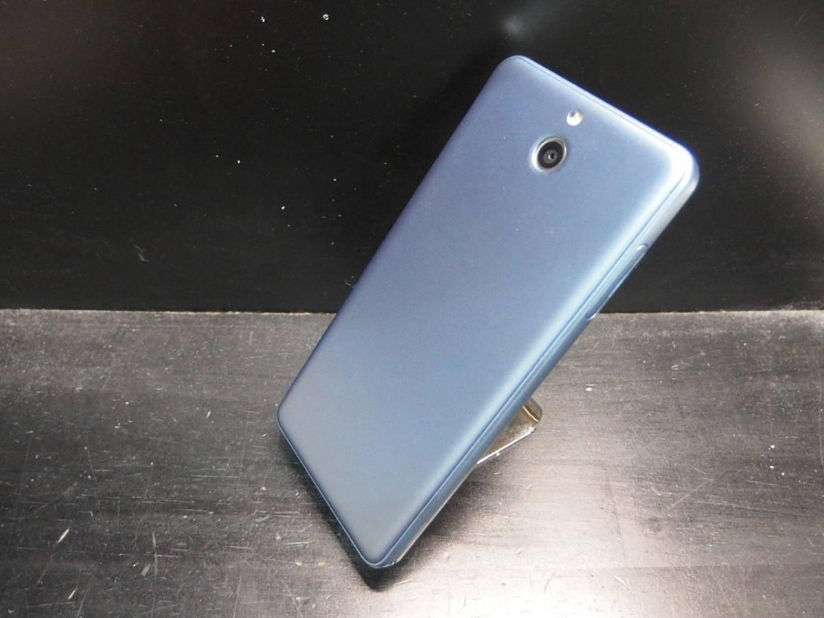 【美品】Y!mobile 705KC ライトブルー 利用制限○ ★ #1006_画像2