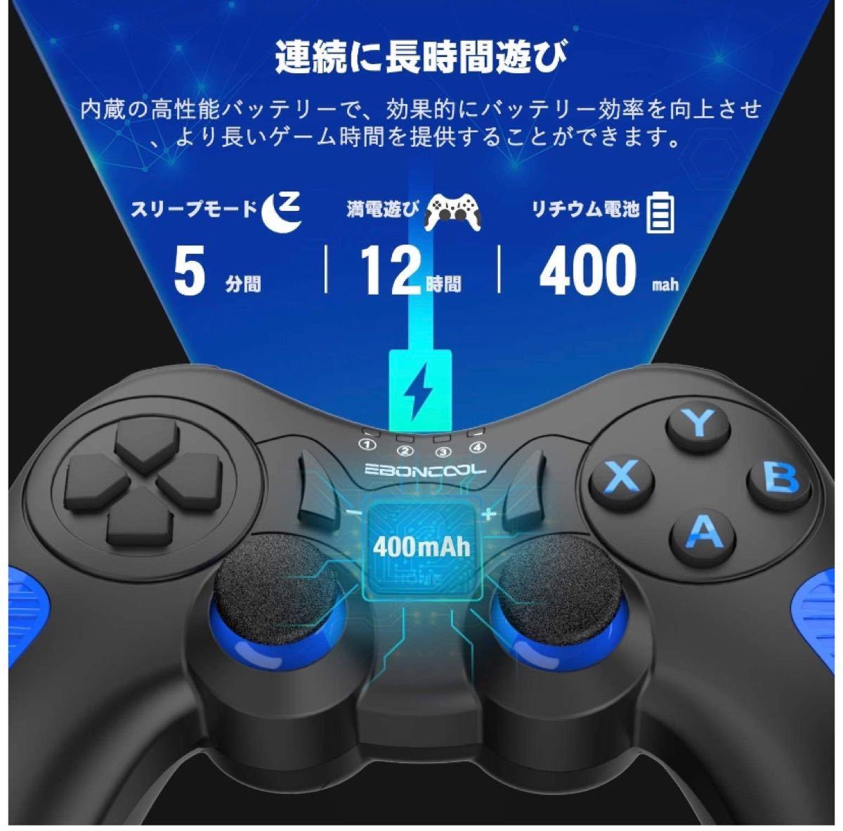 【ゲームが楽しくなる!臨場感あふれる】Switch コントローラー !HD振動