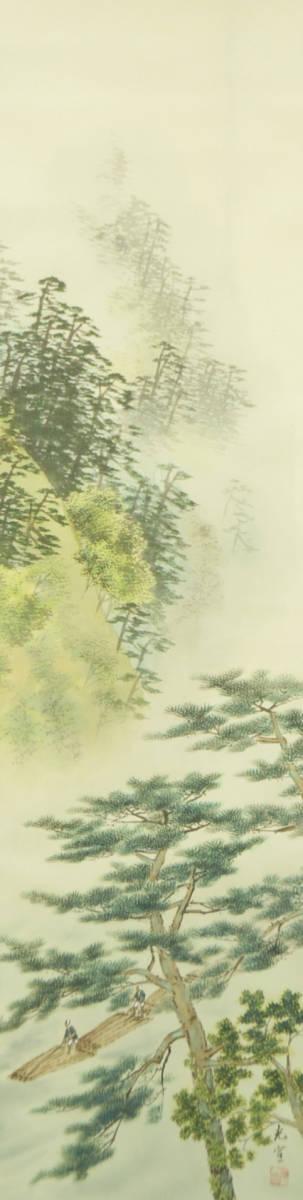 ◆掛軸・日本画◆通年『彩色山水』尺巾立 絹本着彩 署名落款共箱付 肉筆逸品◆2010-01※真作保証