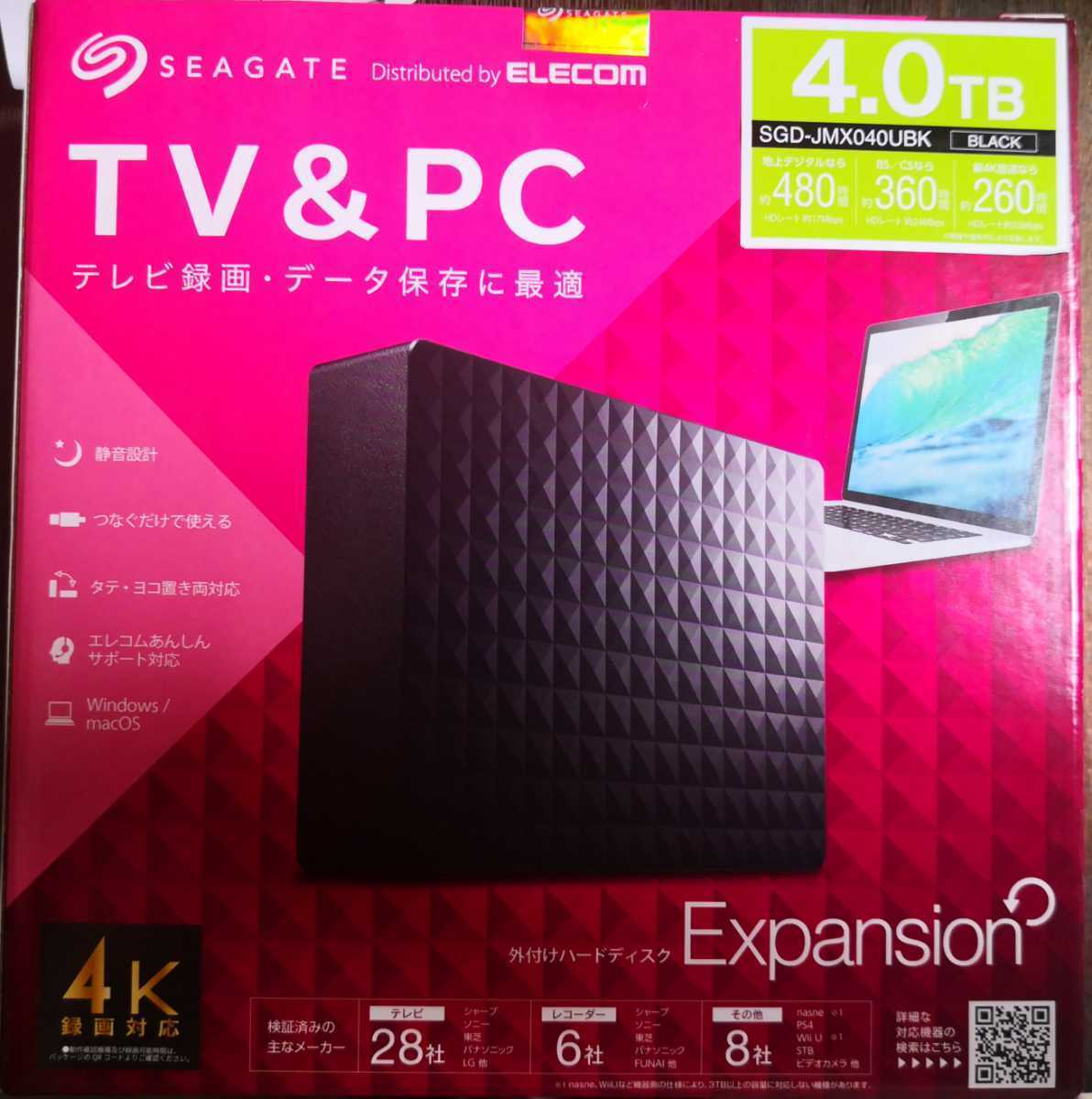 【未開封】Seagate 外付け ハードディスク HDD 4TB SGD-JMX040UBK USB 3.0