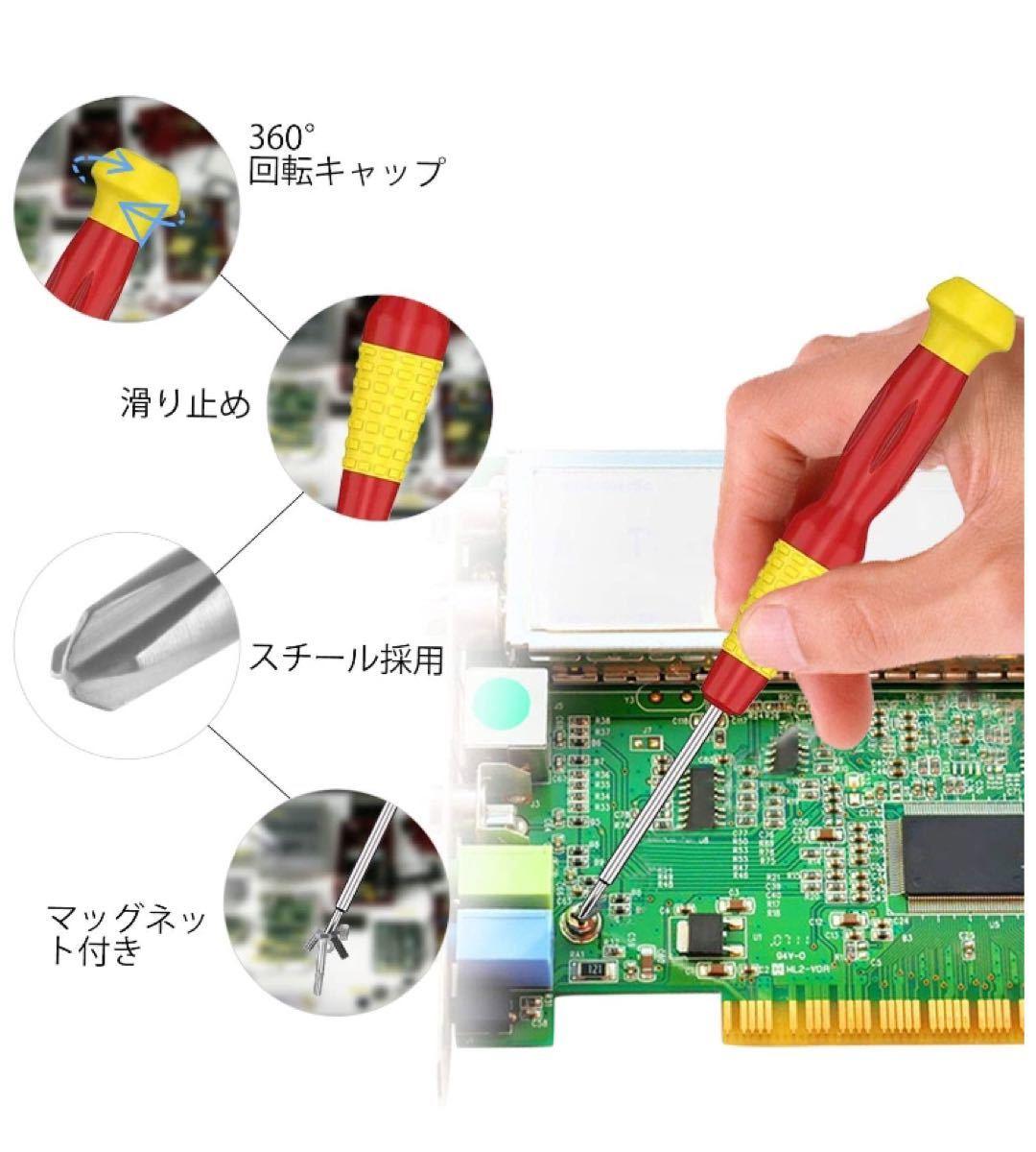 Switch NS Joycon 対応 交換部品ジョイコン修理パーツ スイッチ