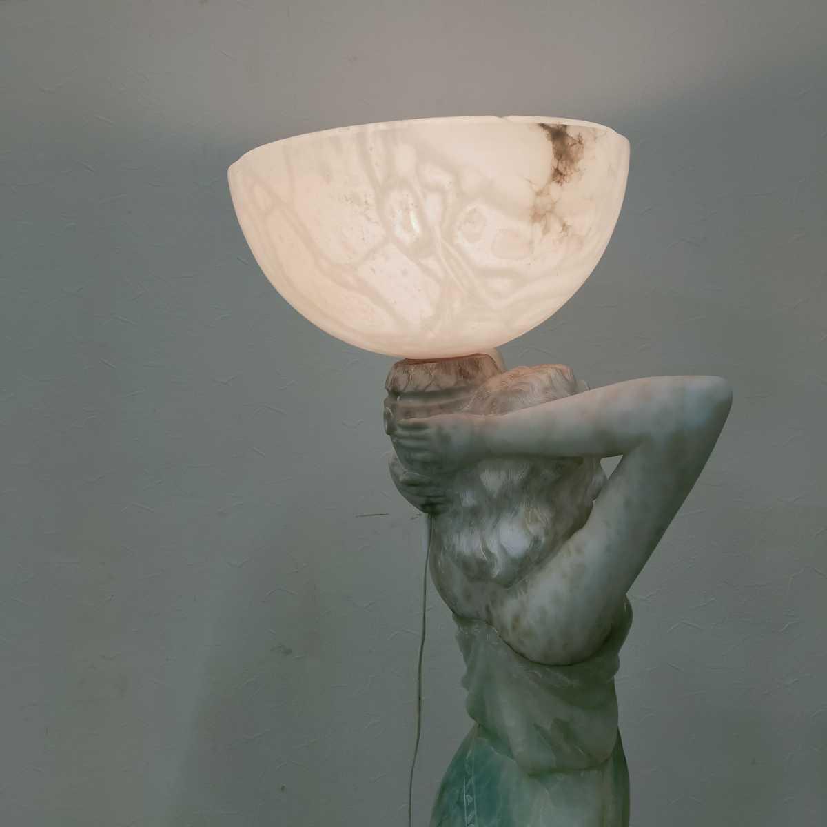 透明感ある天然石の最高級ビーナス ランプ 照明 H約138 150万円 照明器具 オブジェ フロアスタンド_画像7
