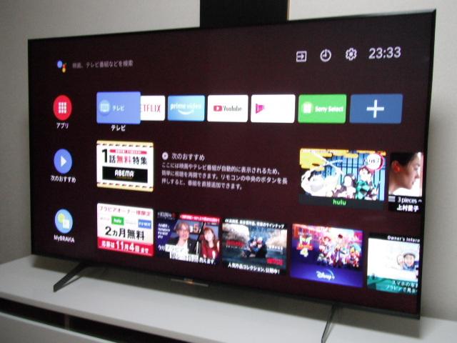 4K ソニーブラビア 2020年6月発売モデル SONY BRAVIA KJ-65X8550H [65インチ] スマートテレビAndroid TV 新古超美品 延長5年保証加入済_4K Android TV搭載です。