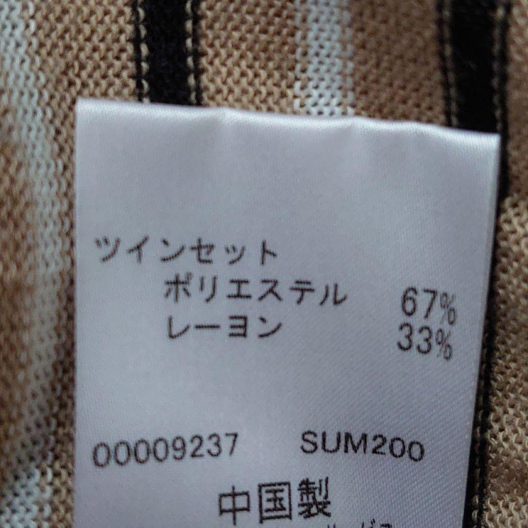 ボーダーカットソー 5分袖  MKミッシェルクラン 38サイズ ベージュ系色